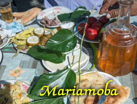 Mariamoba