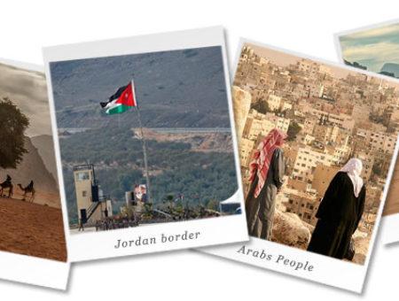 Jordania – galeria