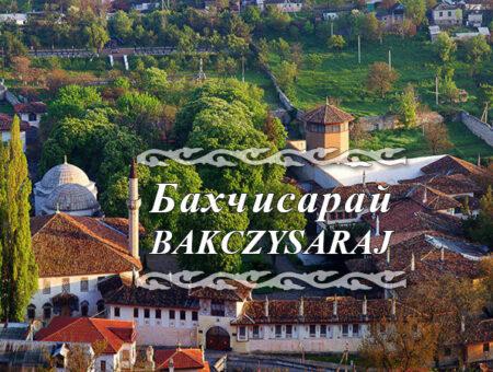 Bakczysaraj – Chanat Krymski