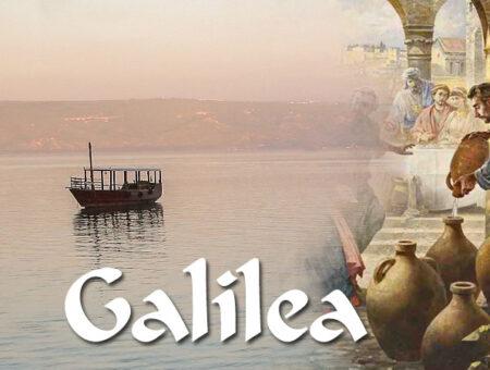 """Współczesna Galilea, czyli """"turystyka religijna"""""""