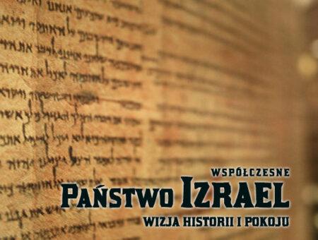 Państwo Izrael, wybiórcza wizja historii i pokoju